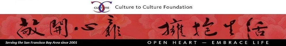 Culture to Culture Foundation Logo