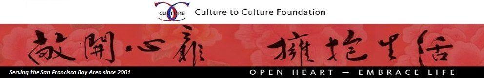 Culture to Culture Foundation Logo